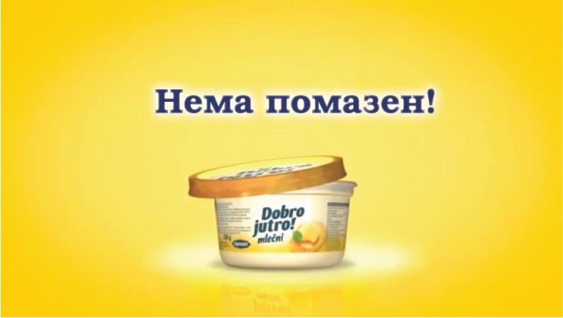 Nema pomazen-02